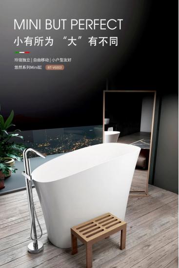 20201118-想在浴缸里乘风破浪欧路莎送你一篇终极指南!461.png
