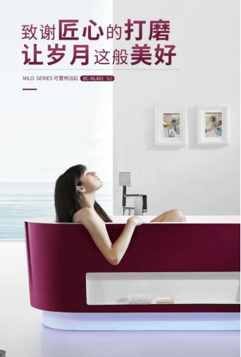 20201118-想在浴缸里乘风破浪欧路莎送你一篇终极指南!601.png