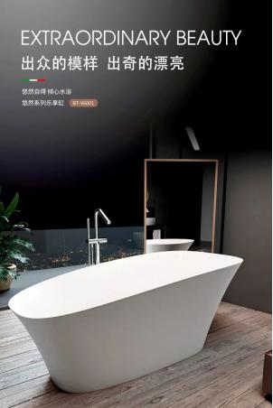 20201118-想在浴缸里乘风破浪欧路莎送你一篇终极指南!1149.png