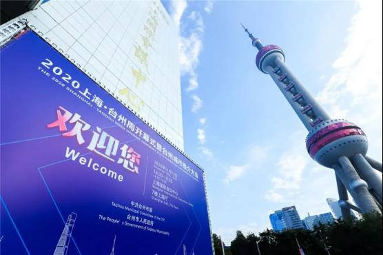 20201126 智能马桶台州造 !欧路莎卫浴亮相2020上海·台州周45.png