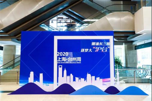 20201126 智能马桶台州造 !欧路莎卫浴亮相2020上海·台州周98.png