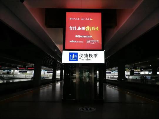 20201126 智能马桶台州造 !欧路莎卫浴亮相2020上海·台州周649.png