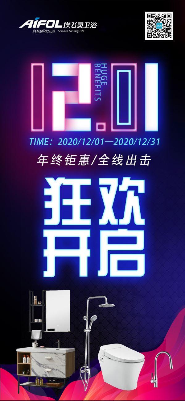 微信图片_20201202103432.jpg
