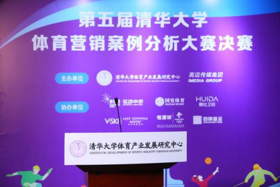 清华大学体育营销案例分析大赛:惠达卫浴中国女排黄金IP开创体育营销新思路301.png