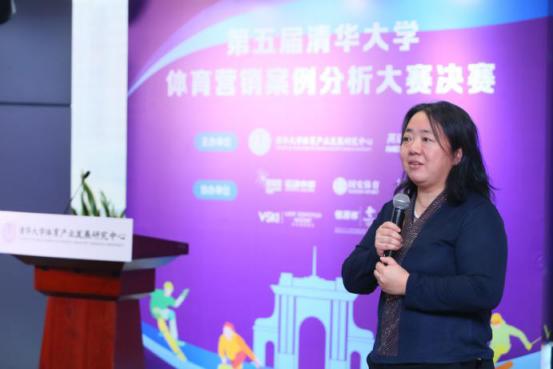 清华大学体育营销案例分析大赛:惠达卫浴中国女排黄金IP开创体育营销新思路625.png