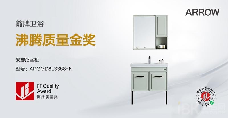 安娜浴室柜 APGMD8L3368-N.jpg