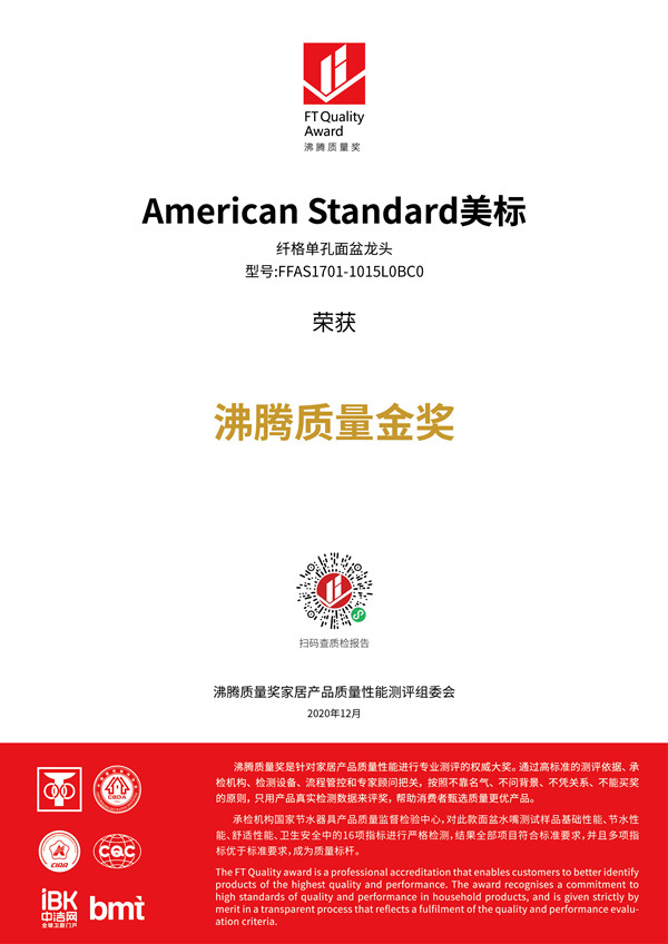 获奖证书-印刷版1.jpg
