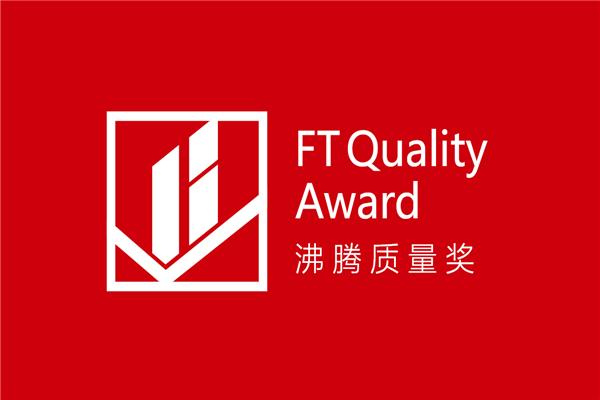 沸腾质量奖logo-横板-红色底.png