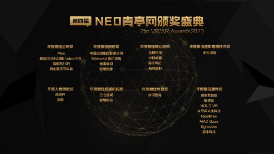 青亭峰会2020(1)4054.png