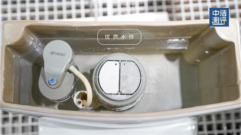 9.優質水件.jpg