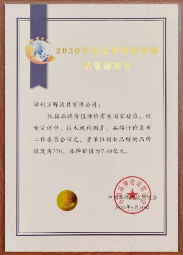 20210125牛气盘点航标2020荣耀高光时刻110.png