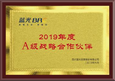 20210125牛气盘点航标2020荣耀高光时刻888.png