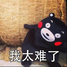 女神节礼物不会选?Gobo高宝都替你挑好了!138.png