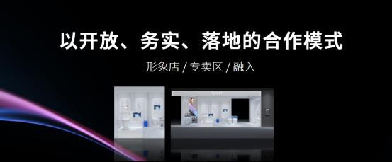2021开局 爱智贞释放了这三个信号(6)(1)(1)1403.png