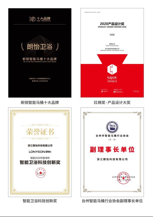 朗怡卫浴诚邀您参加2021上海国际酒店及商业空间博览会772.png