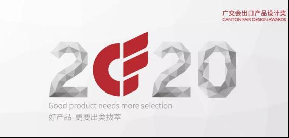 世界品质,创新驱动!丰华卫浴荣膺CF大奖!(1)214.png