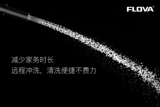 世界品质,创新驱动!丰华卫浴荣膺CF大奖!(1)545.png