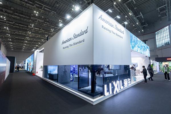2021建博會(上海)_美標_展館全景.jpg