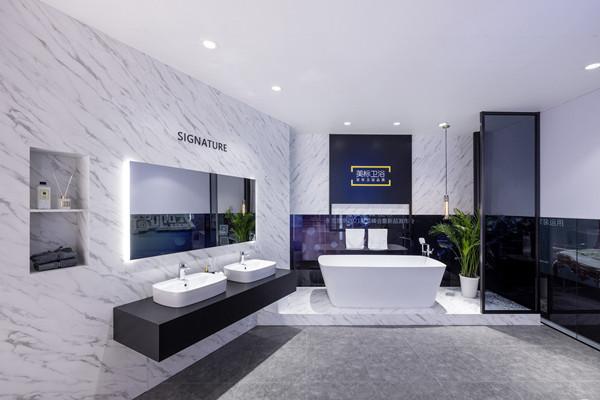 2021建博會(上海)_美標_住宅區域纖格套間.jpg