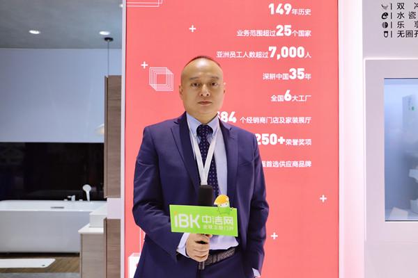 美標中國leader 康健于建博會(上海)接受中潔網采訪.jpg