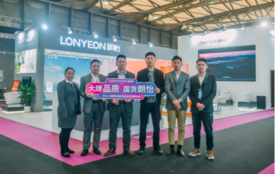 朗怡卫浴亮相2021上海国际酒店及商业空间博览会 通稿25.png