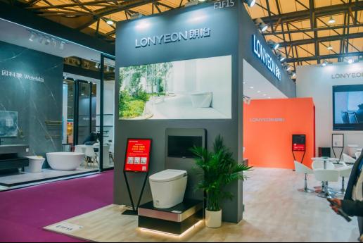 朗怡卫浴亮相2021上海国际酒店及商业空间博览会 通稿878.png