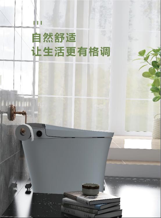 新品上市 自然舒适,让生活更有格调678.png