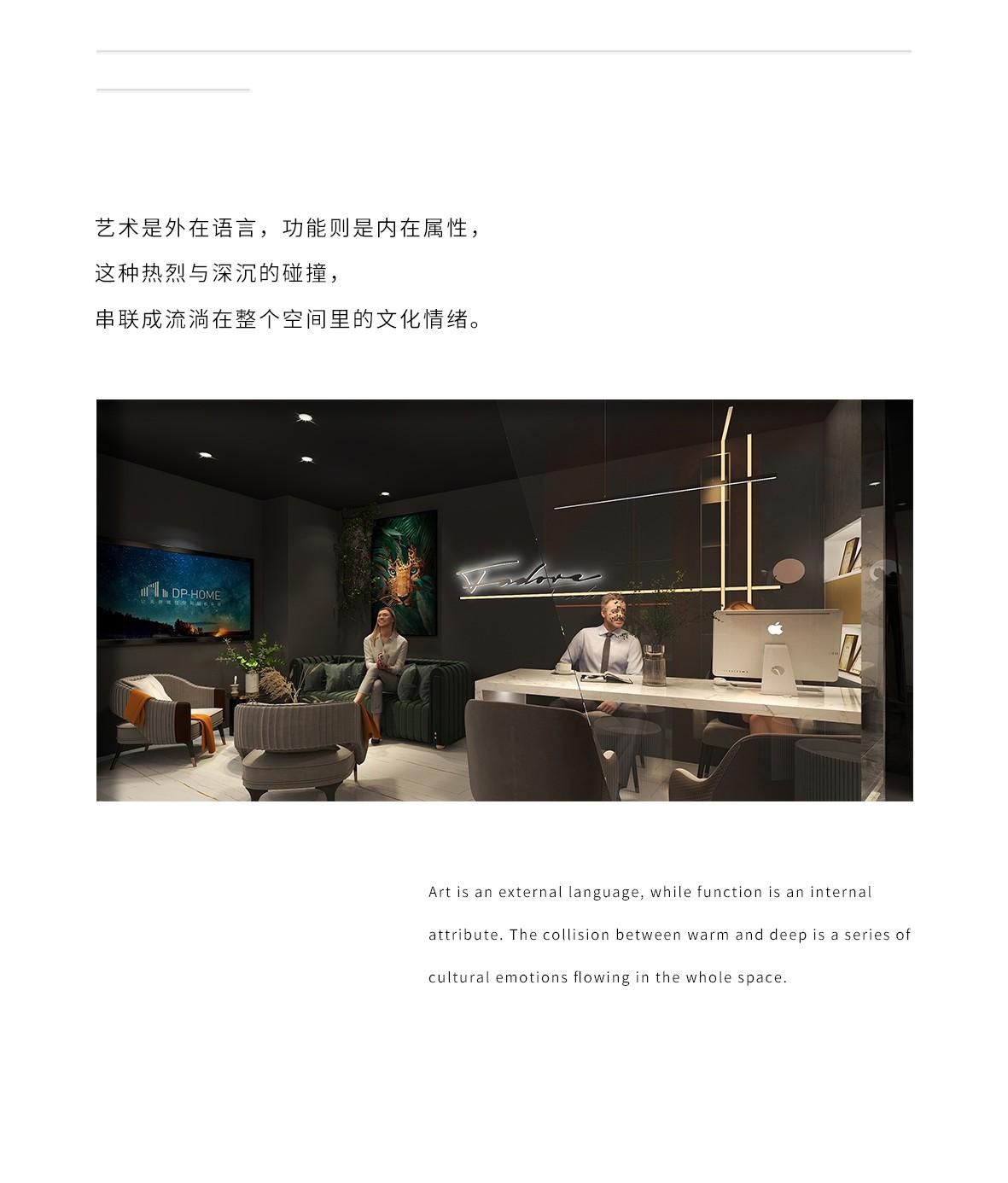 北京東四紅星至尊店_04.jpg