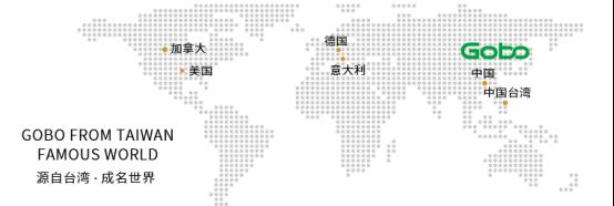 """高宝厨卫""""十大""""稿件0506---中洁网(1)352.png"""