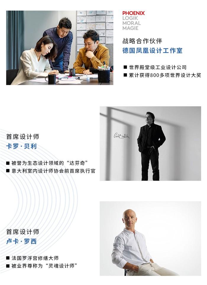 邀请函长图(终)_10.jpg