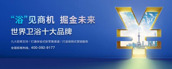 Gobo高宝出征2021上海厨卫展1126.png