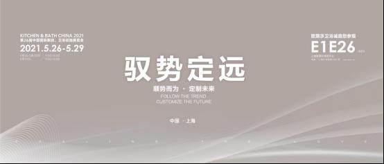 【KBC情报局】欧路莎(3)1091.png