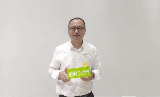 上海展对话董记月:解锁赛道领先行业的阀芯技术207.png