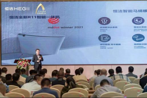 打造新优势,共筑新价值!恒洁闪耀亮相2021中国家电流通大会464.png