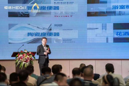 打造新优势,共筑新价值!恒洁闪耀亮相2021中国家电流通大会560.png