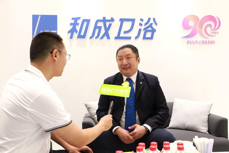 HCG和成卫浴董事长邱士楷接受中洁网记者专访_副本.jpg