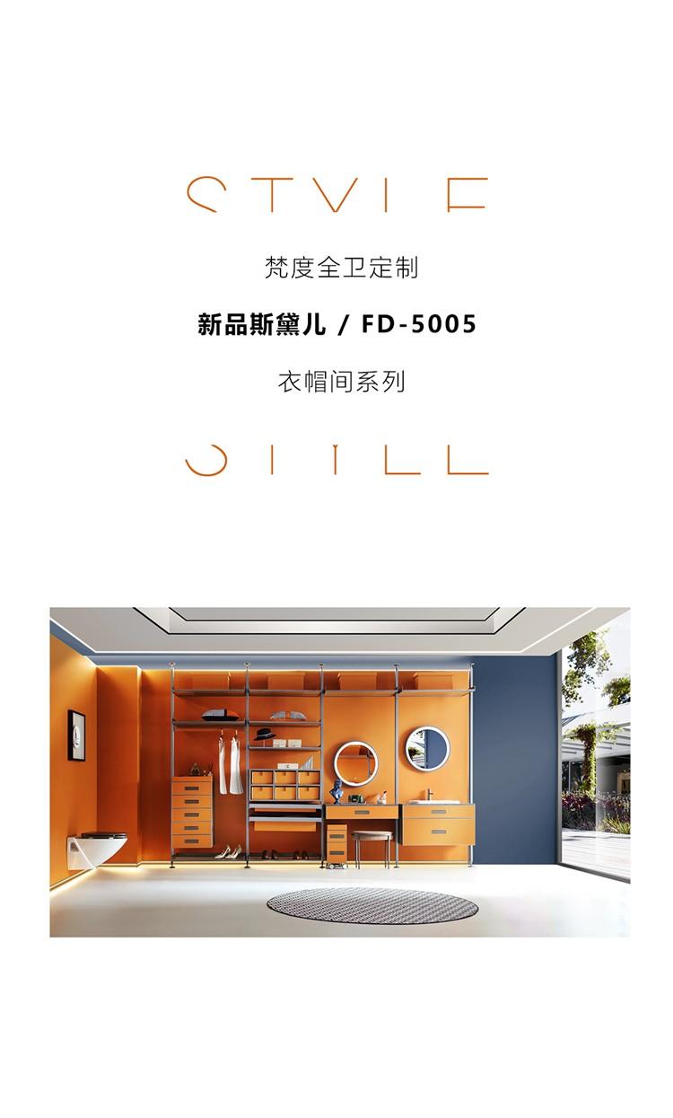 斯黛儿-STYLE_03.jpg