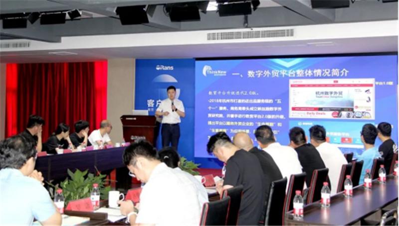 20210707赋能转型!中国五矿化工进出口商会莅临欧路莎卫浴调研指导298.png
