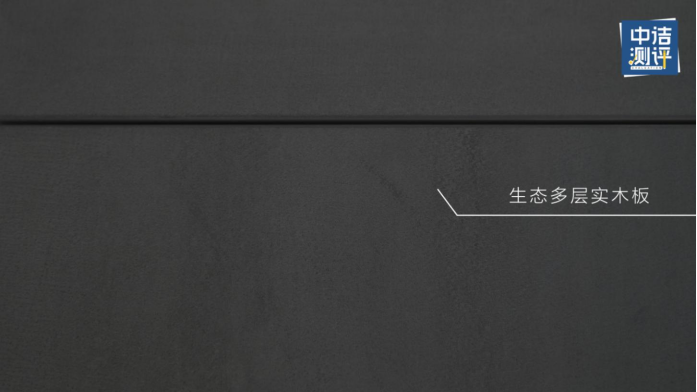 【中洁网】日丰浴室柜测评659.png