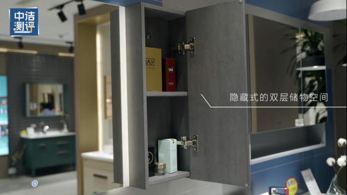 【中洁网】日丰浴室柜测评919.png