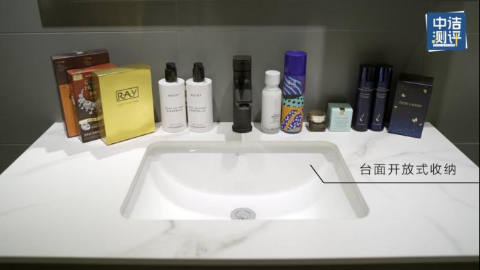 【中洁网】日丰浴室柜测评957.png