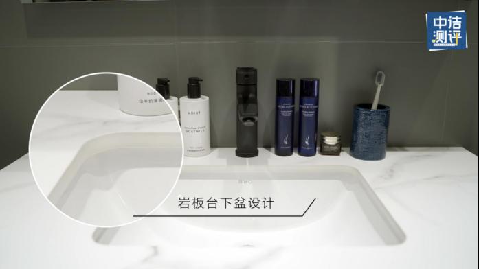 【中洁网】日丰浴室柜测评1215.png