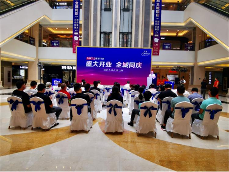 上海首家七代门店开业暨全城同庆活动266.png