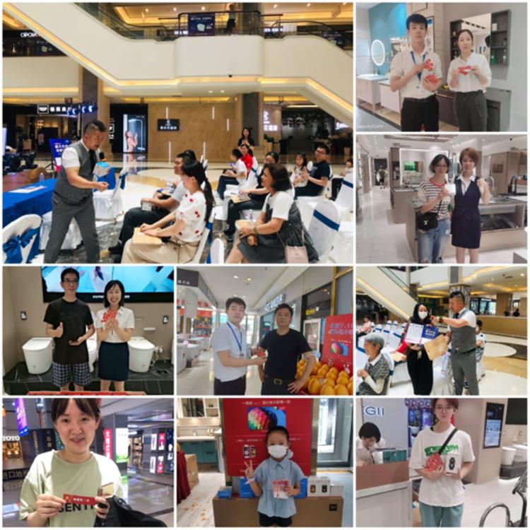 上海首家七代门店开业暨全城同庆活动658.png
