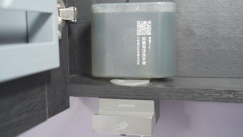 皂液器]_00000.jpg