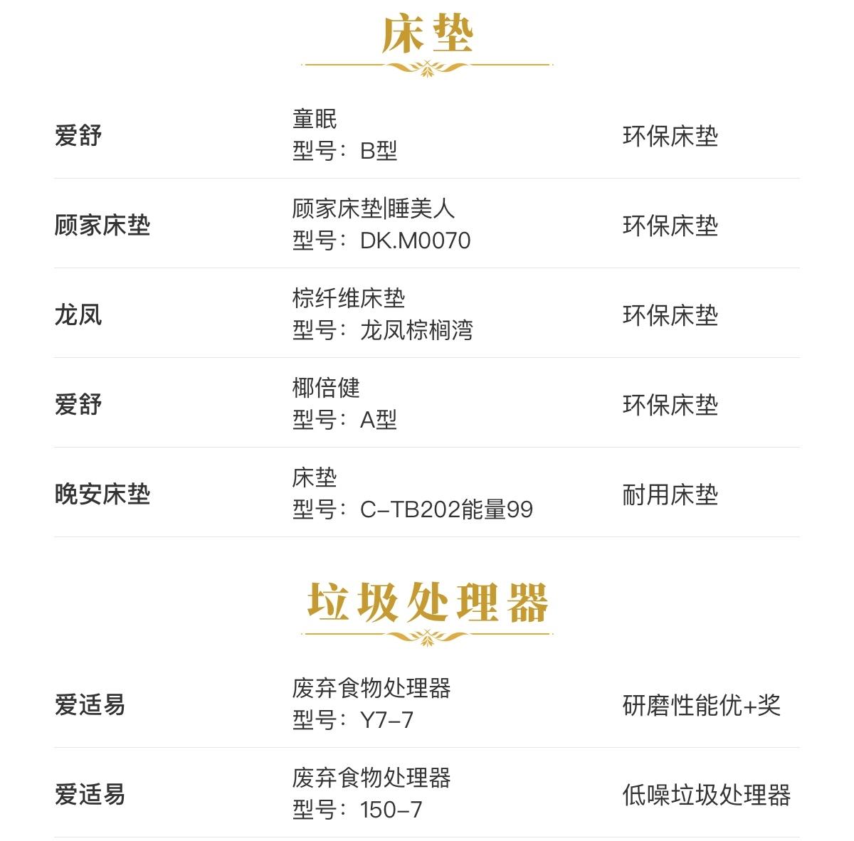 2021沸腾质量奖获奖公布(9月榜)-单项奖02.jpg