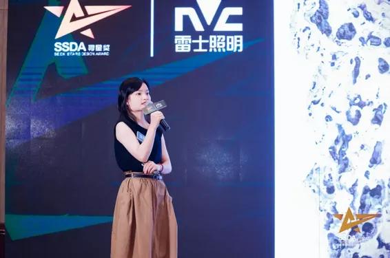 寻星奖——上海站1645.png