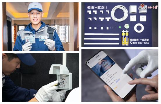 恒洁推出卫浴空间免费电路改造服务,推动智能卫浴新生活875.png